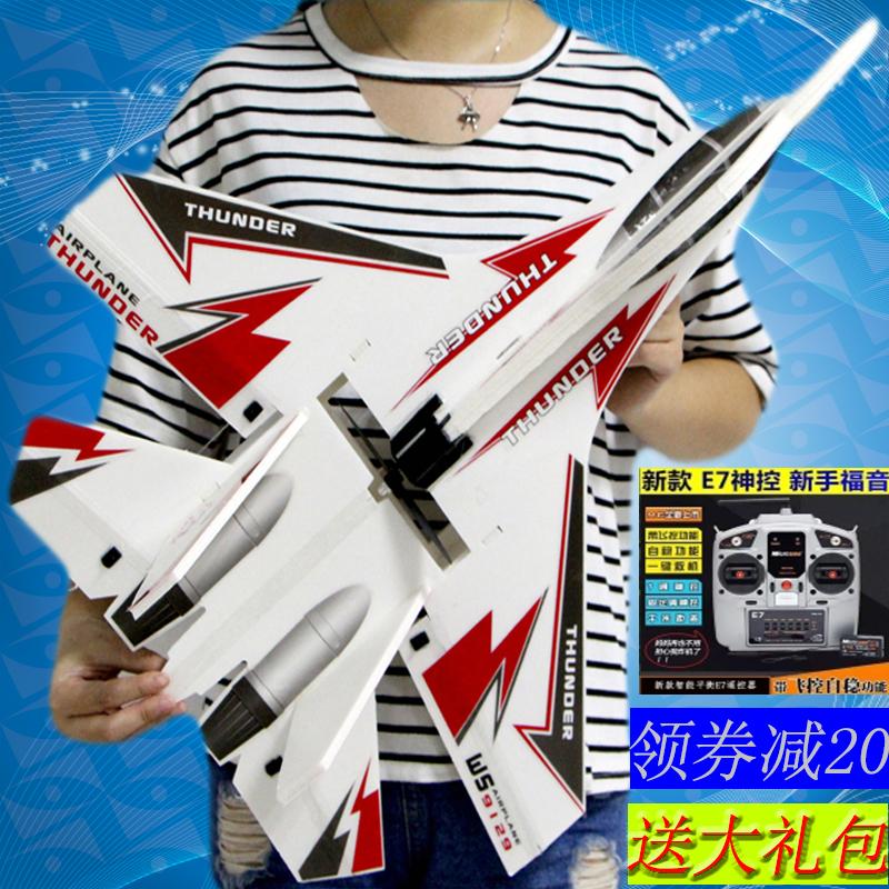 Begynder hånd kaste fjernbetjening fly fire-kanals model fast vinge kamp stunt UAV super-drop-resistent fly