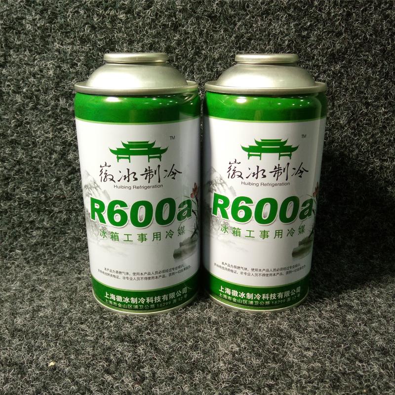 R600a nevera refrigerante freón 20 botellas de envase de correo