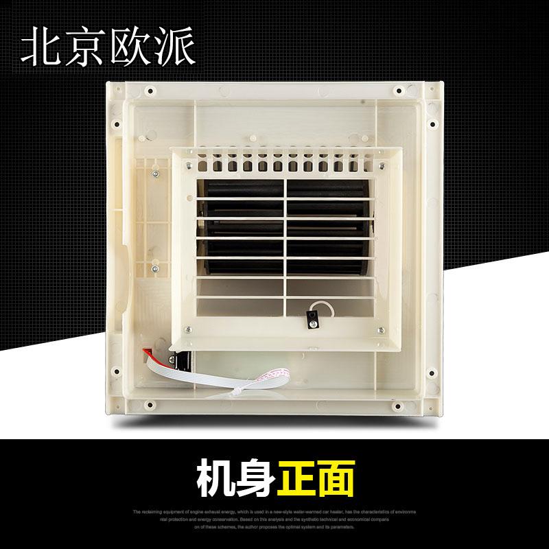 Η ολοκληρωμένη ανώτατο όριο 60 ΒΑΤ κρύο κρύο θαυμαστής τηλεχειριστήριο εκκρεμές το πλήρες κλείσιμο κουζίνα ταχύτητα πόρπη σελίδες ανεμιστήρα 300300