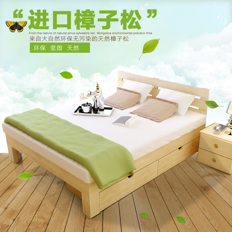 Jane wood bed double bed European simple encryption marriage bed backrest bed Zhuwo wooden mattress