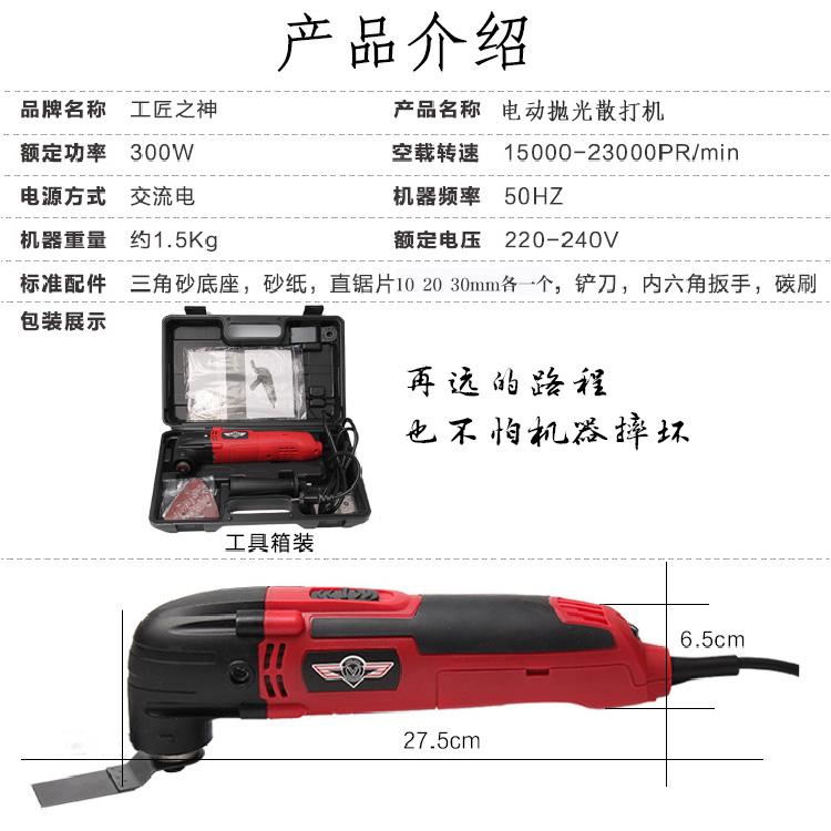 Električni polirni stroji za poliranje Električni stroji za brušenje sandalnikov Visoko zmogljivi električni mlinski modeler