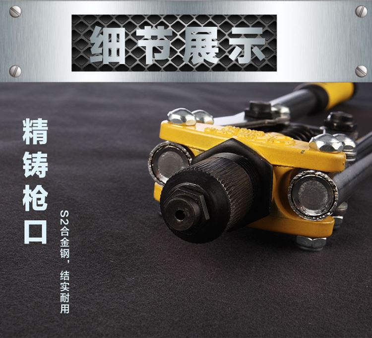 Manual pull rivet gun gun Ding Mao Mao cap gun gun pull pull nail gun pull mother Ding Ding gun pull riveting grab anchor
