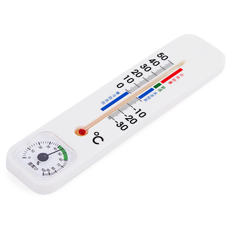Indoor high precision hygrometer for household industrial mercury temperature wet recorder the precision thermometer of the baby room wall