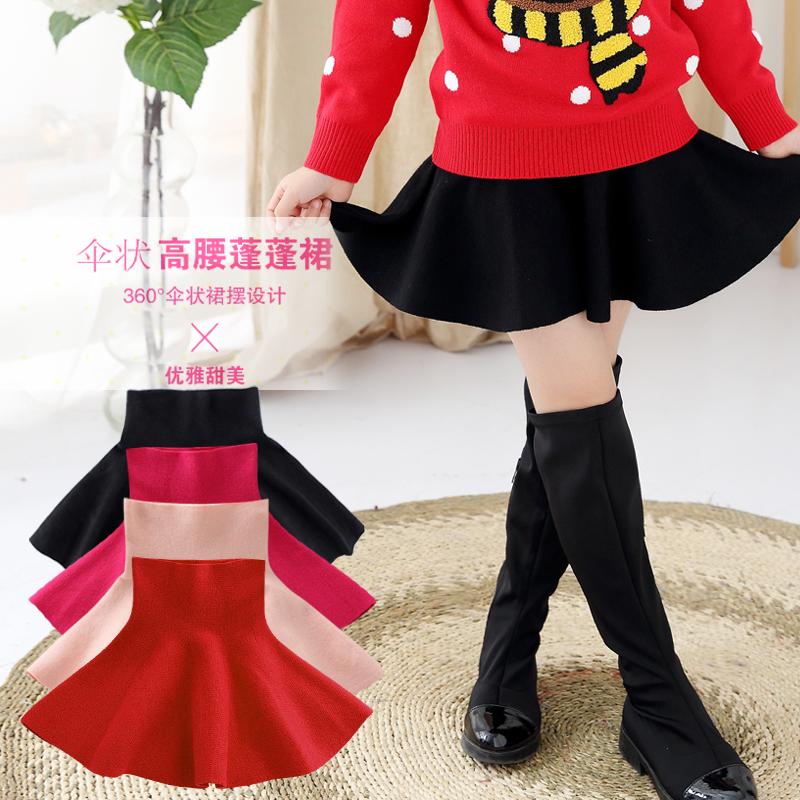 春秋新款韩版女童装毛衣裙半身裙卡通短裙羊绒混纺伞裙中大童高腰