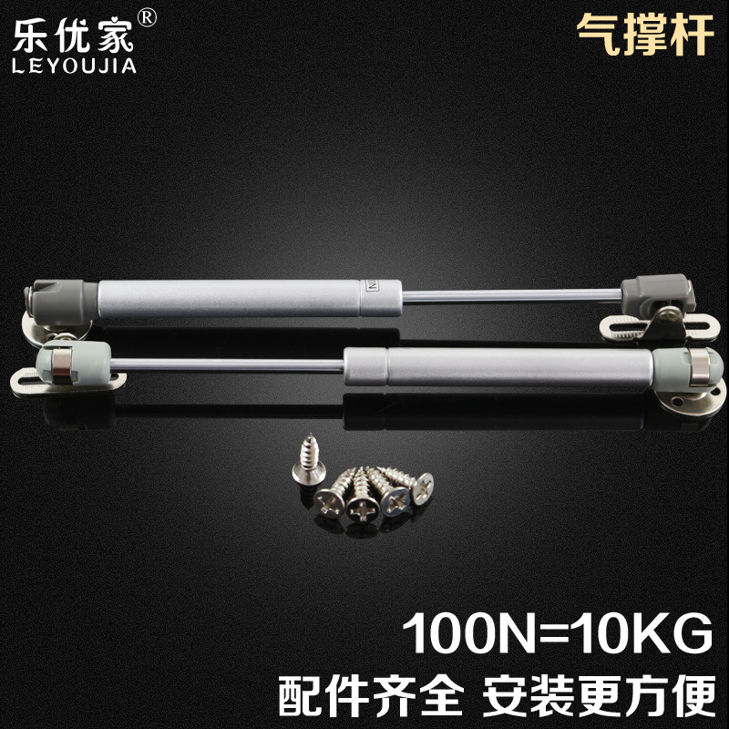A moving rod pneumatic spring strut tatami bed with telescopic gas cabinet turn through the door to door under hydraulic gas support