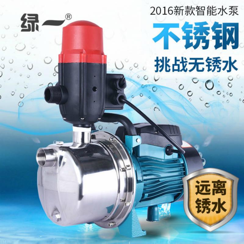 La presión de la bomba de agua bomba auxiliar electrónico controlador de flujo de agua de un interruptor automático de protección de la casa inteligente ajustable