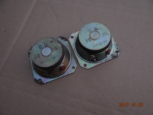 Large diameter 3 inch old cone tweeter 15 A