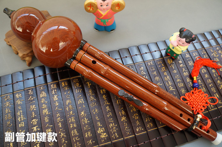 Um verdadeiro instrumento, OS Alunos adultos iniciantes Hulusi baquelite B/C/G/F descendente de imitação de Madeira