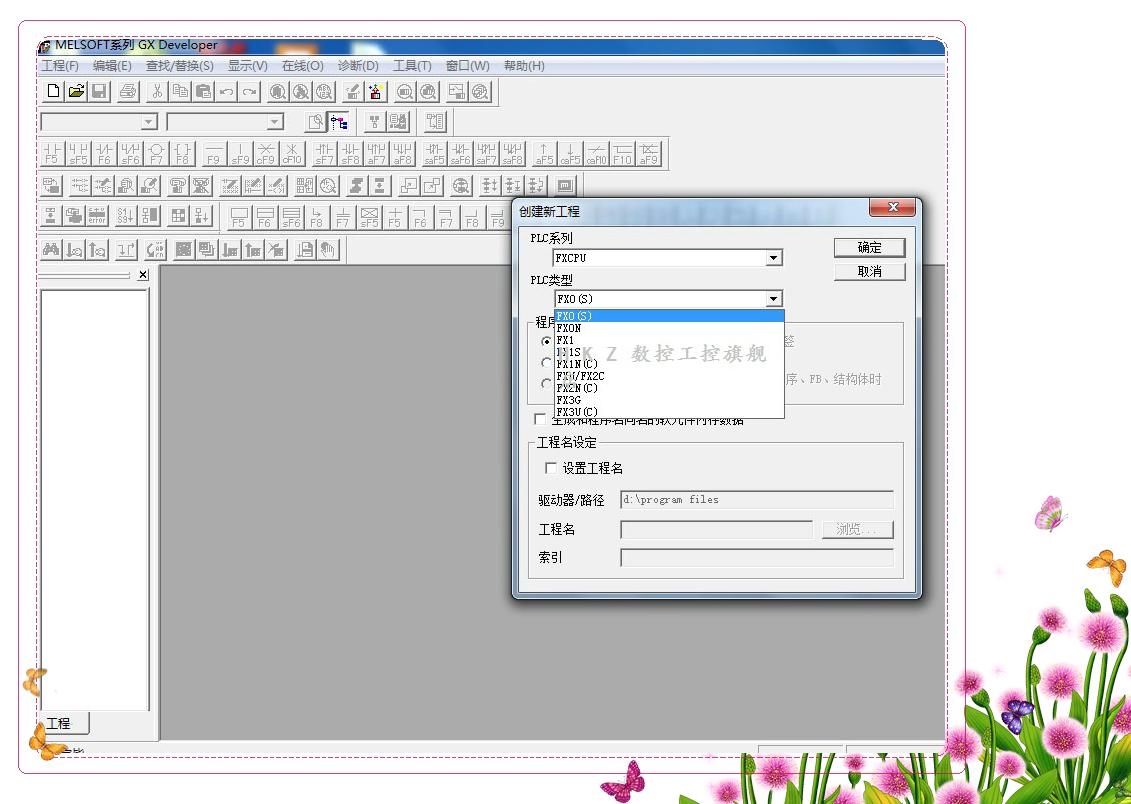 三菱M70 NC制御システムやFA労働者の訴える汎用PLCプログラミングソフトGXWorkes2オフィシャル版