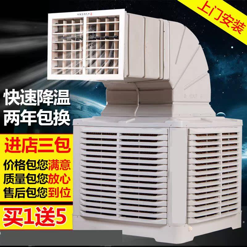 La frecuencia de movimiento de aire refrigerado por agua industrial de aire acondicionado comercial de aire acondicionado, ventiladores de aire acondicionado ventilador cibercafés de agua fría