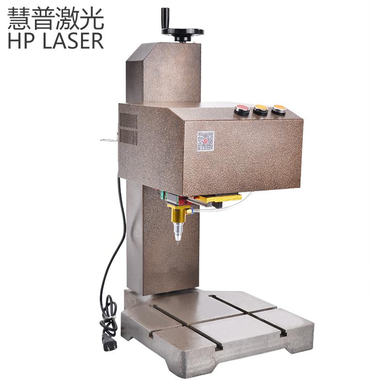 La marca de neumáticos de máquina Hui Pu
