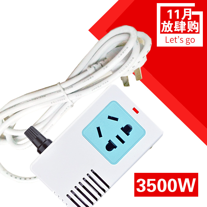A Tomada de pressão de Alta potência dormitório dormitório de conversor de Energia plug - regulador de potência Da Placa