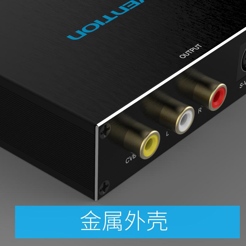 หลากหลายบริการโอนเปลี่ยนแปลงสัญญาณ HDMI AV S-VIDEO RCA สาย s-video ข้าวกล่องโทรทัศน์ความละเอียดสูง