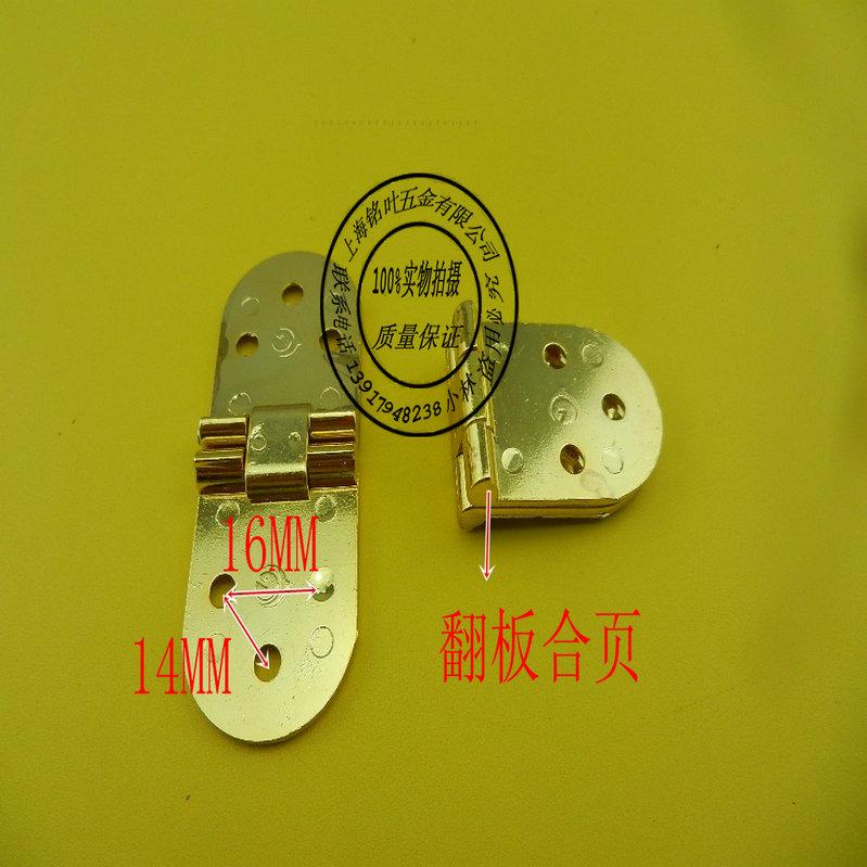 Engrosamiento de las bisagras de la puerta de bisagra de la puerta de bisagra de escritorio del cuadro de superficie de placa de oro de bisagras bisagras