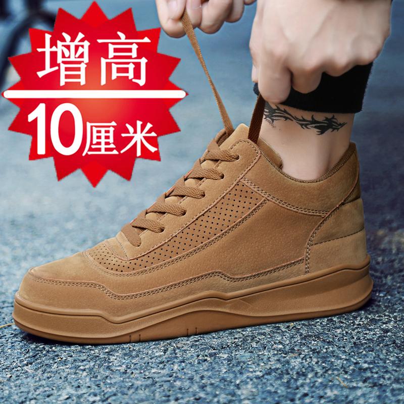 增高鞋男10cm韩版运动休闲鞋8cm隐形内增高男鞋6cm板鞋秋季潮鞋男