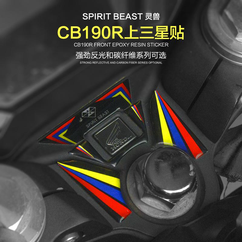 L'occhio del ciclone CB190R Honda il serbatoio di carburante di Pasta Anti - Skid CBF190r Anti - Zero con un serbatoio di CB190R Anti - Zero.