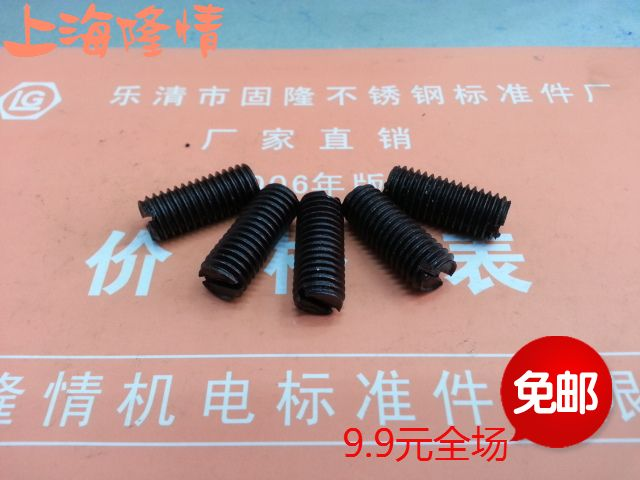 GB73 blackening slotted screw / slotted flat end fastening screw / flat end /M12