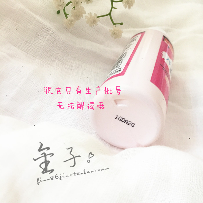 Good things for your evaluation with Japanese DAISO Dachuang puff sponge egg cleaning agent makeup tools clean 80ml