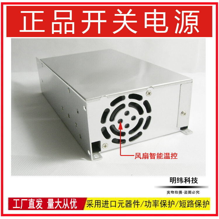 The motor power supply test 750W meanwell power adjustable switching power supply 0-48v15A