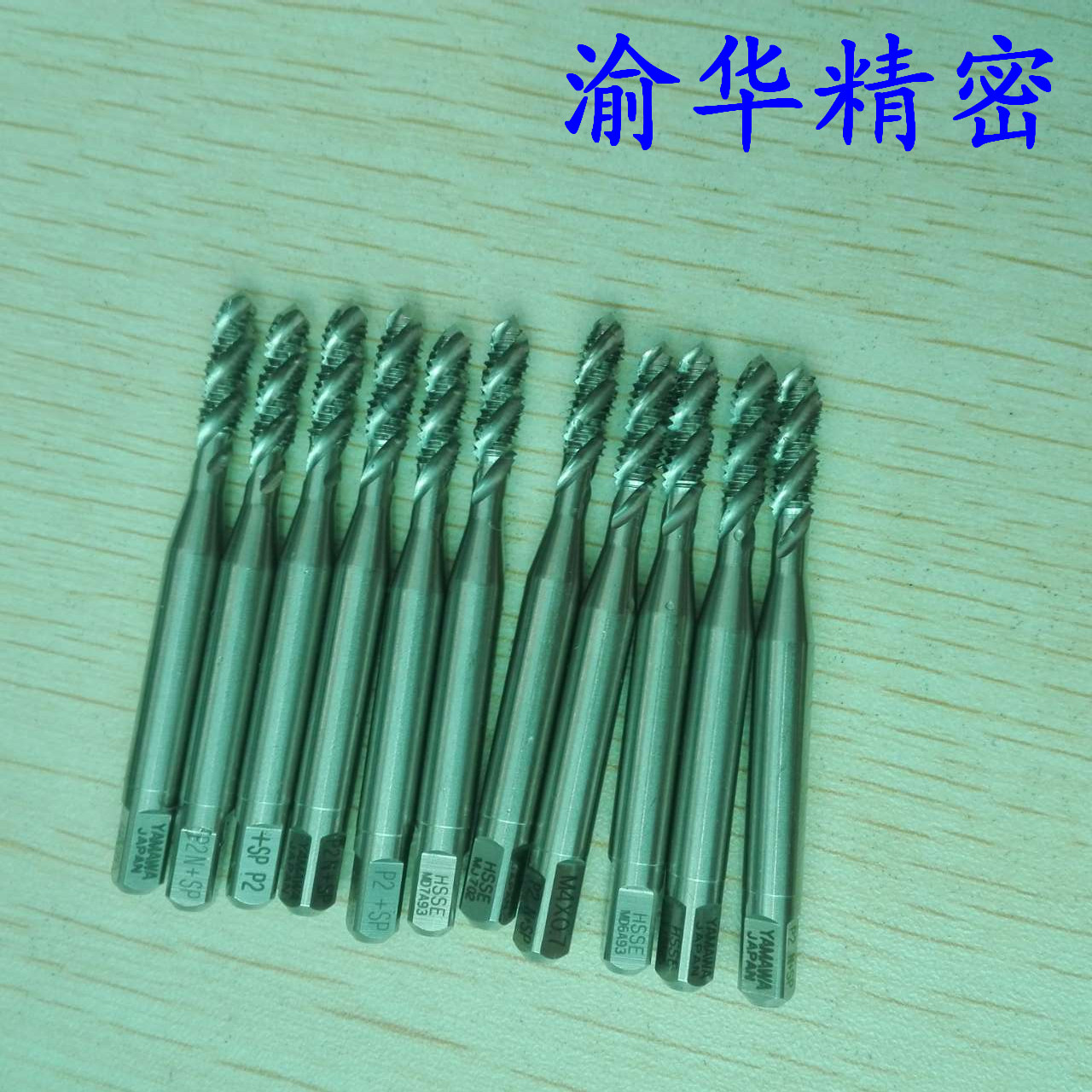 Japan imported YAMAWA spiral thread tapping cone M2.6M3.M4.M59.5 into new wire tapping