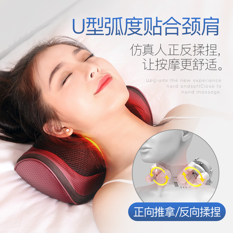 The car cervical massage massager neck, waist, back multi-purpose body whole family pillow, cervical spine electric cushion