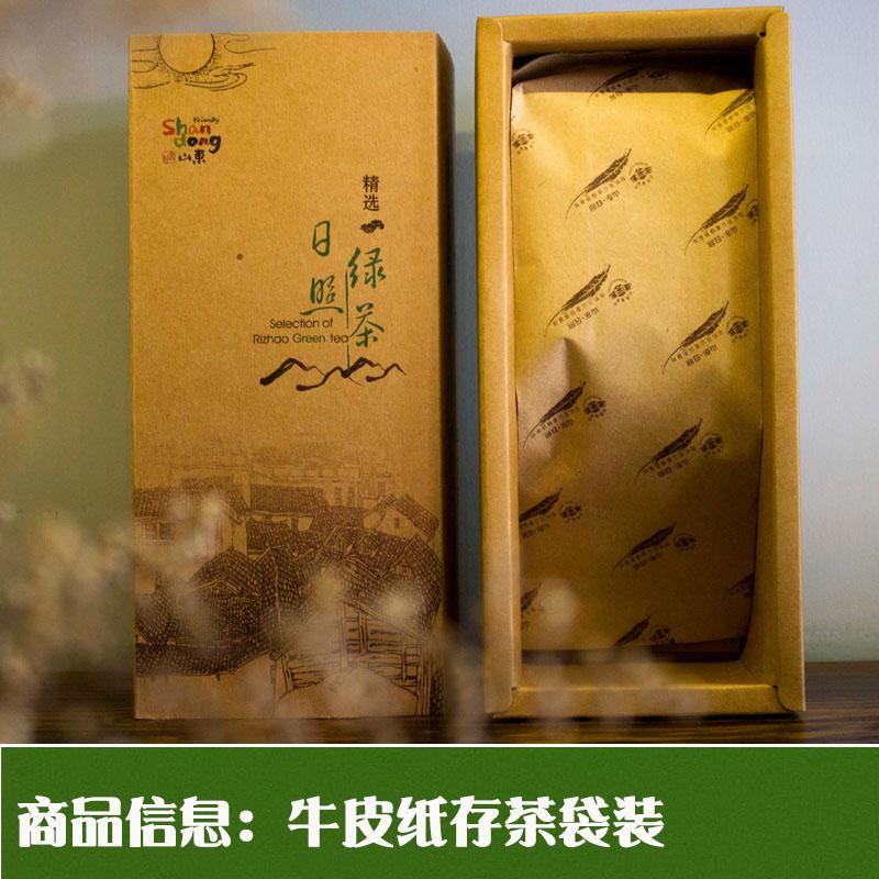 Για περιορισμένο χρονικό διάστημα να αγοράζει το 2017 αυθεντικά λιακάδα Πράσινο τσάι την άνοιξη του σπάικ 100g9.9 πακέτο μετά το τσάι σπέσιαλ τσάι