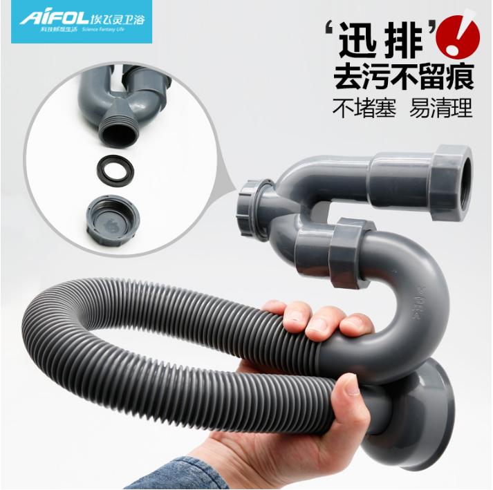 El tubo de desodorante s Bend lavamanos lavamanos lavamanos y cuenca de drenaje de agua de plástico