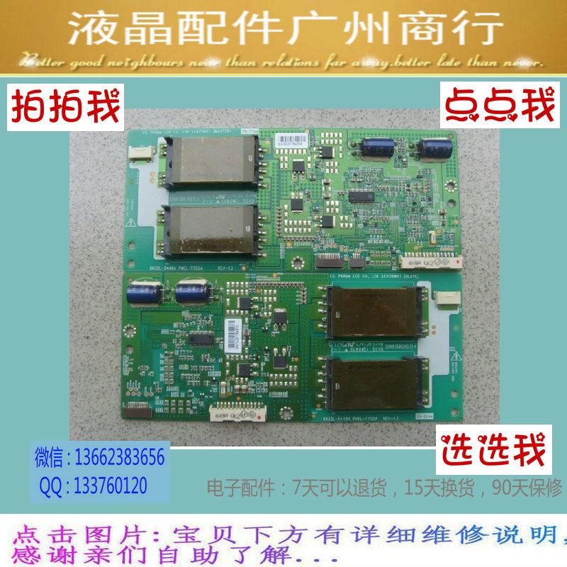 skyworth 42L28RM42 lcd - tv upp av en konstant ström men styrelsen för bakgrundsbelysning.