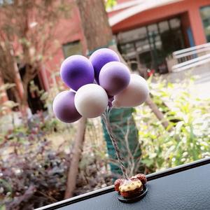 彩色可爱告白气球汽车摆件可爱小清新小饰品车内车载仪公仔摆饰女