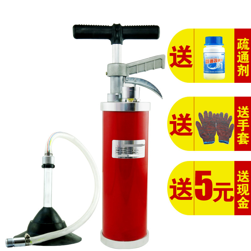Tubo rastrero de un inodoro inodoro los drenajes domésticos a través de herramientas de bloqueo de la cocina de drenaje