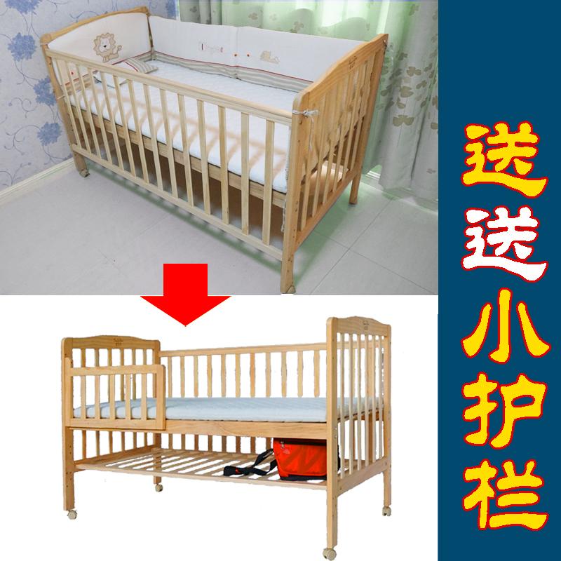 ベビーベッドの床には漆喰ベッドの大きなサイズがなく、赤ちゃんベッドのベッドの床には、嬰児のベッドの床には、ベッドの床には、ベッドの床には、ロール