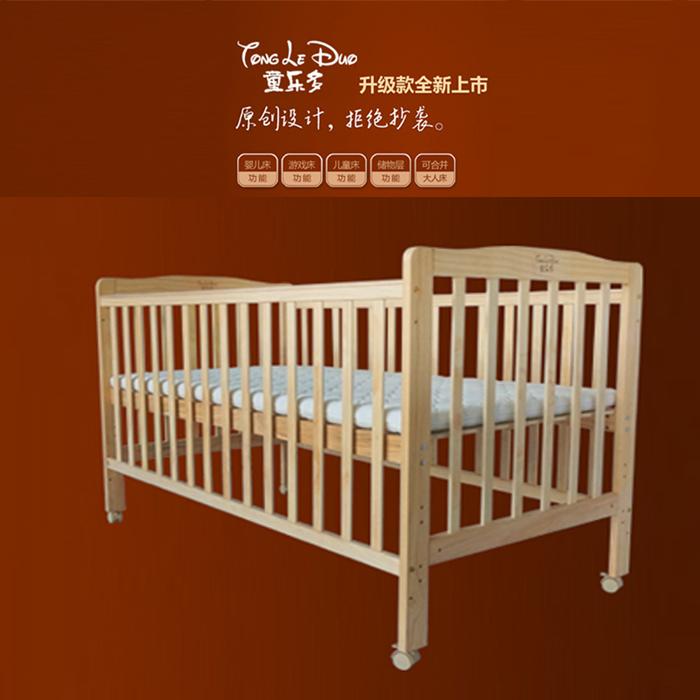 μωρό μου κρεβάτι ξύλο χωρίς μπογιά βρεφικό κρεβάτι μεγάλου μεγέθους και μπογιά μωρό κρεβάτι διευρύνθηκε και αυξημένη βρεφικό κρεβάτι 1.4 μέτρα με...