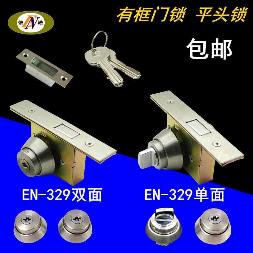 rozsdamentes acél 338 laposfejű zár 351 - bemérve bekereteztél alumíniumötvözetek, az az üveg zár be. 301 faajtó 329