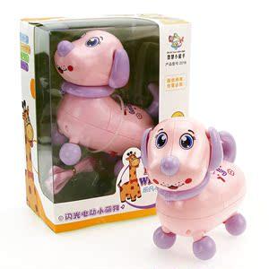 电动万向模型小狗狗灯光音乐儿童女孩宝宝1-3岁礼物男孩玩具
