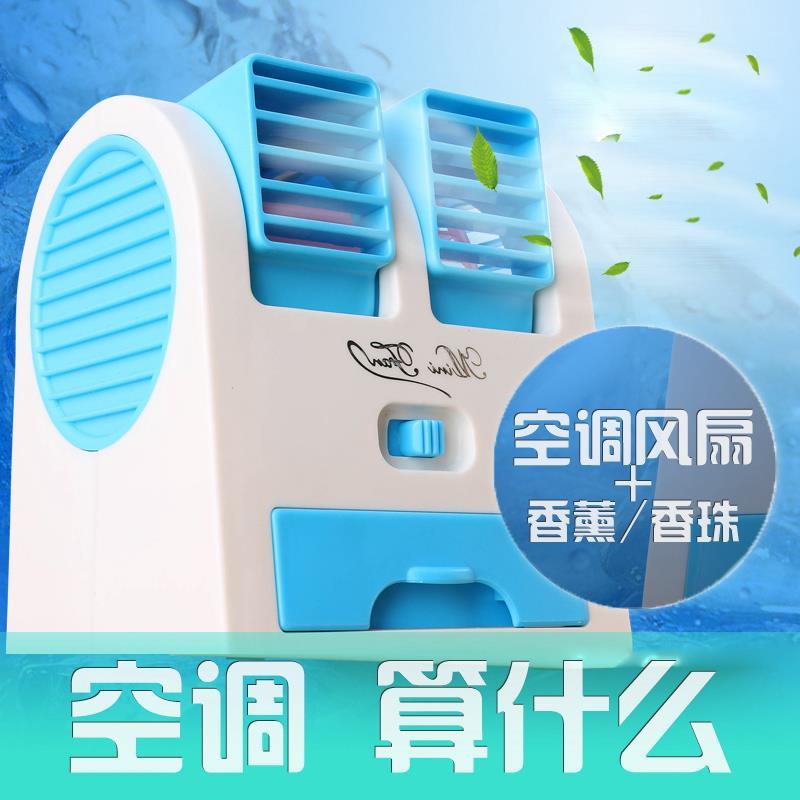 自動車用エアコン扇風機12v24伏セダン車に大型車載双頭扇風機冷凍