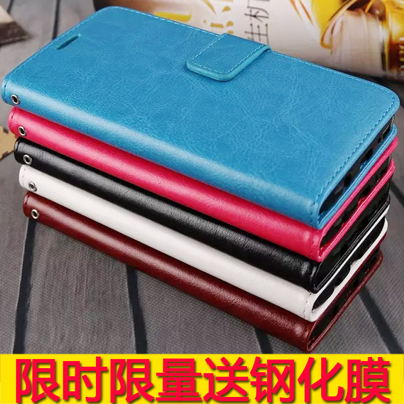 Jin GN5002 M5 enjoy the mobile phone version of mobile phone shell M5plus M5 flip holster protective sleeve falling shell