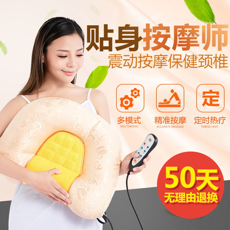 Cervical pillow repair special pillow for cervical vertebra pillow, adult sleep massage pillow traction correction heating cervical pillow