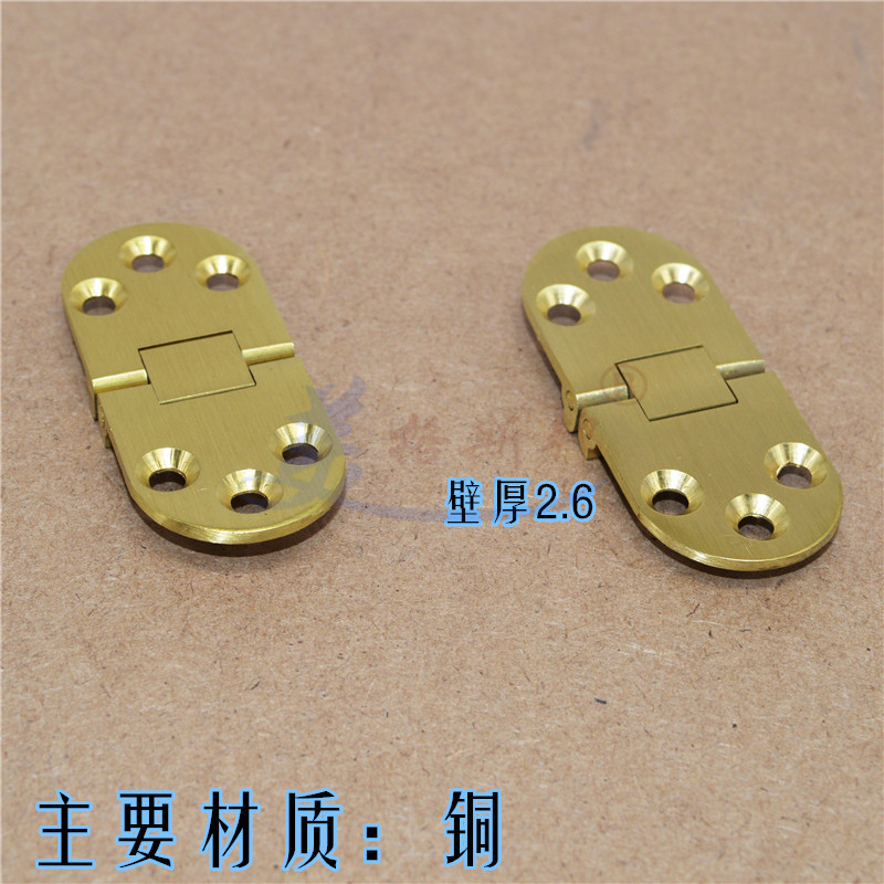 Thick copper flap hinge hinge hinge table table table table table folding hinge hinge fitting