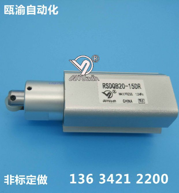 Ou Yu block cylinder RSDQA20-20T, TK, TR spot completely replace SMC, Yadeke, CPC