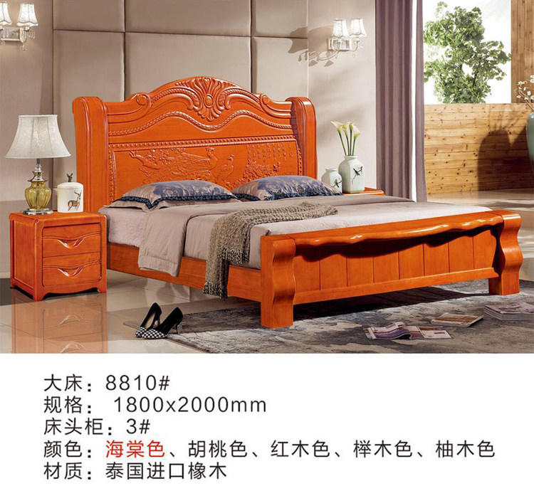 All solid wood bed double bed, 1.8m meters Chinese style wood bed, simple modern economic master bedroom, adult oak bed