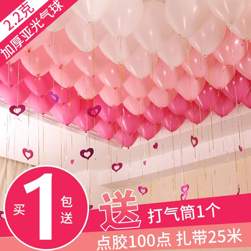 свадебные принадлежности свадьба свадебный номер организовал день рождения декоративные шарики оптовой Бесплатные почтовые арки циркуляр утолщение жениться