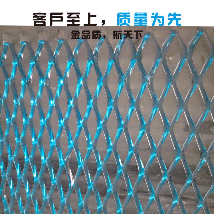 信腾打抜き網アルミ打抜き網穿孔アルミ菱形穴装飾網