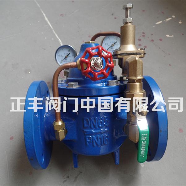 200x الطيار صمام المياه صمام تخفيض الضغط قابل للتعديل DN40506580100125150