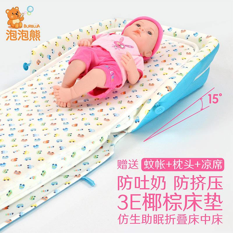 Πολυλειτουργικά βρεφικό κρεβάτι έξω το κρεβάτι μωρό μου φορητό πτυσσόμενο κρεβάτι για ύπνο αντι - φτύνει νεογνική κρεβάτι CMT