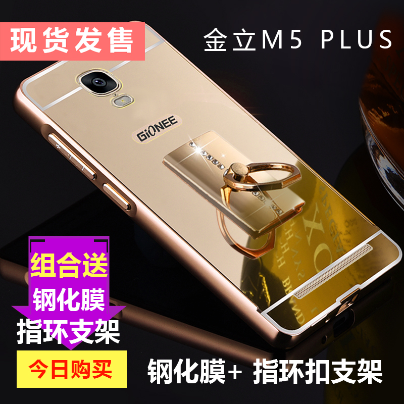 The new Jin m5plus mobile phone shell m5plus gn8001l mobile phone protective sleeve to prevent fall of male and female tide