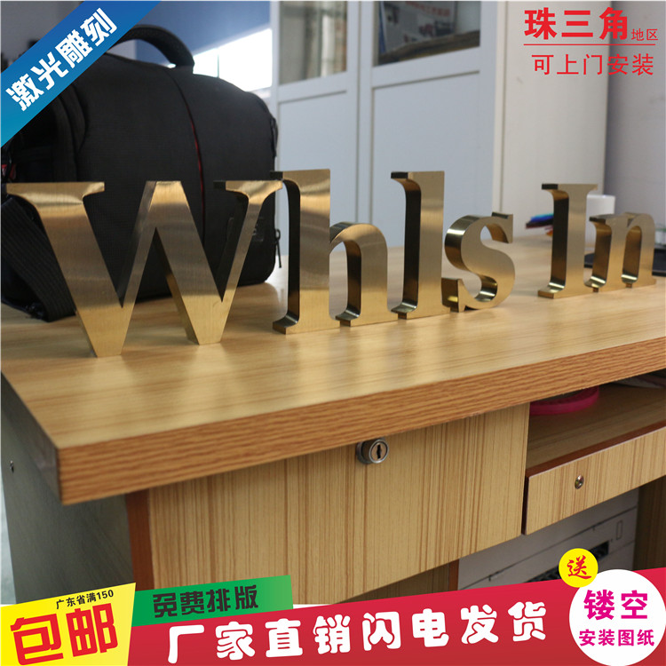 Stainless steel titanium rose gold brushed stainless steel iron outdoor signs advertising word word word word