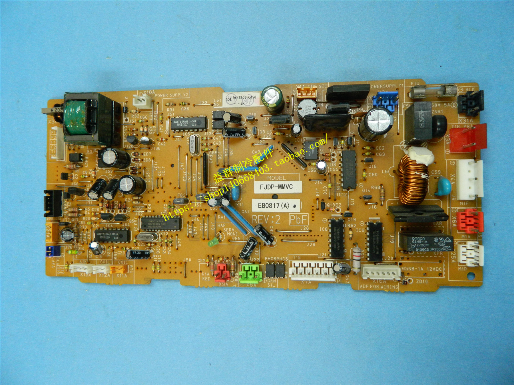 Daikin klimaanlagen passend dünne Luft - mainboard - EB0817 (a)