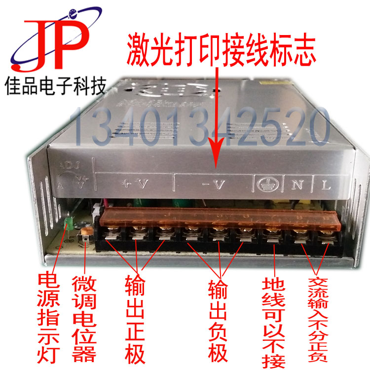 24V20A500W switching power supply, 24V20A power supply industrial control equipment dedicated high-power power transformer promotion