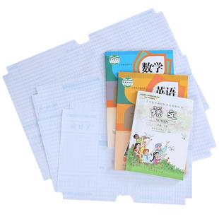 环保自粘包书膜书皮书套透明磨砂中小学生书皮纸16K 防水一体免裁