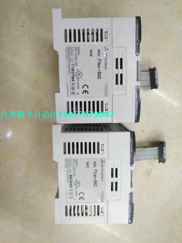 中古GEMAXの三菱PLCモジュールFX2N-8AD包んで